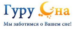 Интернет-магазин матрасов «Гуру Сна»